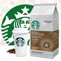 星巴克咖啡豆 starbucks中度烘焙 早餐综合咖啡豆340g
