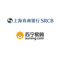 移动专享:上海农商银行 X 苏宁易购 苏宁支付立减