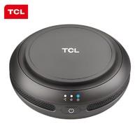 京东PLUS会员:TCL KJ16F 车载空气净化器 手自一体智能款 *2件 +凑单品