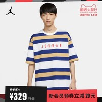 Jordan 官方?JORDAN SPORT DNA HBR 男子短袖上衣T恤条纹 CK9572