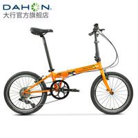 DAHON大行P8折叠自行车20英寸8速成人男女休闲单车经典款KBC083 橙色