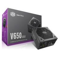 1日0点:COOLERMASTER 酷冷至尊 V650GOLD 全模组电源 650W