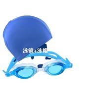 移动专享:百速    高清防雾防水泳镜+泳帽套装