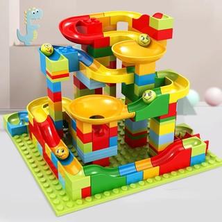 凌速   儿童小颗粒拼装百变场景滑道  165小颗粒滑道-配图纸+1底板4球