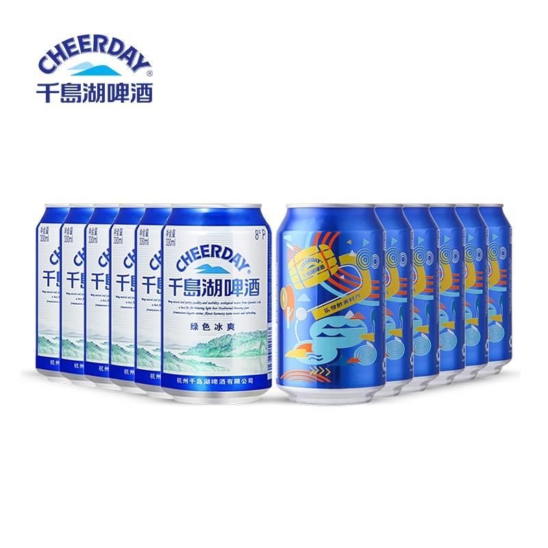 Cheerday/千岛湖 乐享时光 330ml*6听+绿色冰爽啤酒 330ml*6听