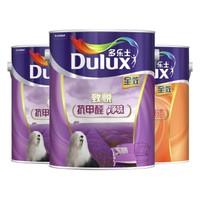 Dulux 多乐士 A743+A748 抗甲醛全效乳胶漆 18L 哑光白色