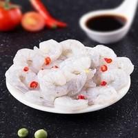 京东PLUS会员:wecook  冷冻青虾仁 带冰500g *3件