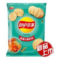 Lay's 乐事  薯片 金黄炒蟹味  135g *15件