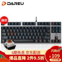 达尔优 EK820机械师合金版 87键背光有线机械键盘 游戏键盘 吃鸡键盘 87键-黑银茶轴-单光 *2件