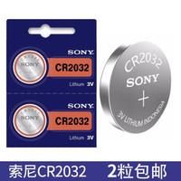 SONY 索尼 CR2032 纽扣电池 2粒装