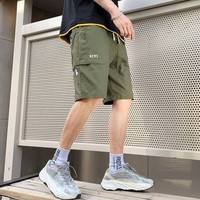 子易 1918 男士休闲短裤