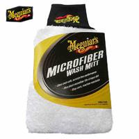 Meguiar's 美光 X3002 加厚超细纤维洗车手套