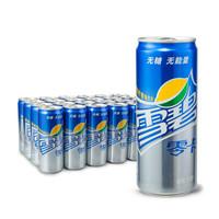 限地区、京东PLUS会员:Sprite 雪碧 零卡无糖零卡汽水 330ml*24罐 *3件