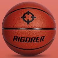 RIGORER 准者 ZZPL9979 室内外通用耐磨7号球