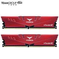 Team 十铨 火神系列 DDR4 3200 16GB(8GB*2) 台式机内存条