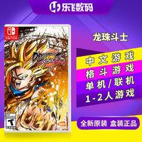 Nintendo 任天堂 NS游戏卡带 《龙珠斗士Z》 中文版