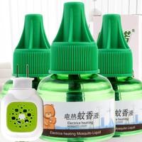 春晓 电热蚊香液 3瓶1器