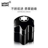 万宝龙(MONTBLANC)荣耀之星男士淡香水40ml 花果香调香氛