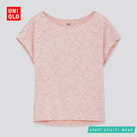 UNIQLO 优衣库 431933 DRY-EX吸湿排汗印花T恤
