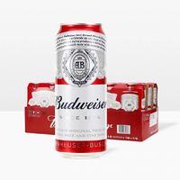 移动端:Budweiser 百威 经典醇正啤酒 500ml*9罐