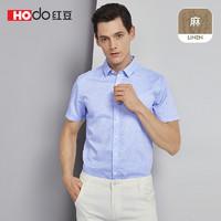 HODO 红豆 HMDJF1C1015 男士短袖衬衫