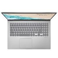ASUS 华硕 顽石 六代Y5200F 15.6英寸笔记本电脑(i5-8265U、8GB、256GB、MX110)