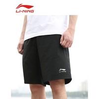 LI-NING 李宁 AKSN699 男士速干运动短裤 *2件