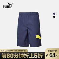 PUMA 彪马 TEC SPORTS 844179 男子印花休闲短裤