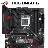 ROG 玩家国度 STRIX B460-G GAMING M-ATX主板(Intel B460/LGA 1200)