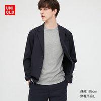 UNIQLO 优衣库 419495 男装袋装圆领T恤