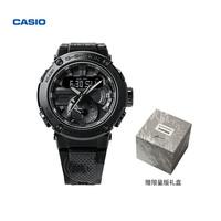 真心好礼:CASIO 卡西欧 G-SHOCK 太极联名限量款 防水防震运动腕表
