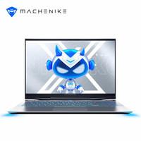 MACHENIKE 机械师 战空F117-X 光刃版 15.6英寸游戏本(i7-10875H、16G、1T、RTX2070、144Hz)