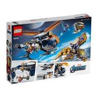 88VIP:LEGO 乐高 漫威超级英雄系列 76144 复仇者联盟 浩克直升机空投