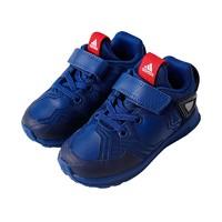 考拉海购黑卡会员: adidas 阿迪达斯 AH2461 儿童运动鞋 *2件