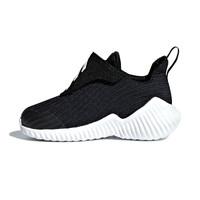 考拉海购黑卡会员:adidas 阿迪达斯 FORTARUN  AH2637 儿童跑步鞋 *2件