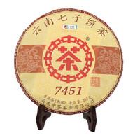 中茶 普洱茶 七子饼7451号普洱茶 357g