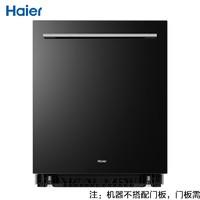 Haier 海尔 EYW13029T 嵌入式洗碗机 13套
