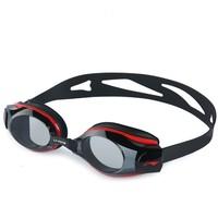 李宁 近视泳镜 150度-550度 送2个鼻桥+2个耳塞