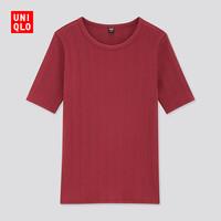 6日0点、限尺码:UNIQLO 优衣库 428476 花式罗纹圆领T恤
