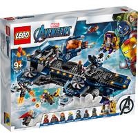 考拉海购黑卡会员:LEGO 乐高 超级英雄系列 76153 复仇者联盟天空母舰