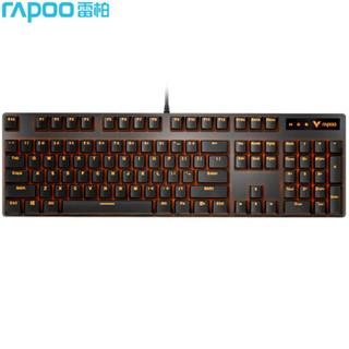 雷柏(Rapoo) V500PRO单光版 机械键盘 有线键盘 游戏键盘 104键单光键盘 吃鸡键盘 黑色 茶轴