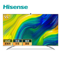 海信(Hisense)55E9F 55英寸 ULED超画质量子点 画质旗舰 全面屏电视机 3+128G 4K HDR 教育智慧屏