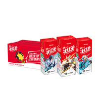 统一 冰红茶 柠檬味  250ml*24盒 *8件