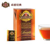 Basilur 宝锡兰 经典锡兰红茶茶包 25片