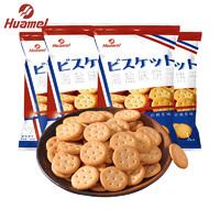 huamel 华美 日式海盐饼干 100g*4袋