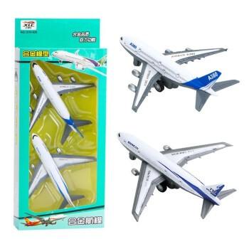 约巢 合金回力民航飞机模型 2只装