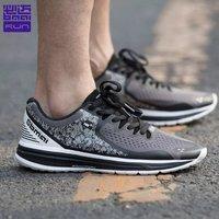 bmai 必迈 Mile 10K 裂变 XRME001 男女款运动鞋 *2件