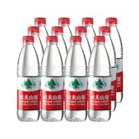 百亿补贴、限江浙沪皖:农夫山泉 饮用天然水 550ml*12瓶