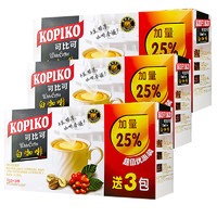 KOPIKO 可比可 白咖啡 20包 600g