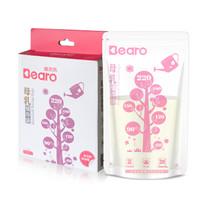 Bearo 倍尔乐 母乳储存袋220ml 36片